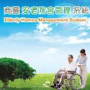 Elderly Homes Medical Management System  (Hong Kong)