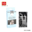 Peel Off Face Mask (China)