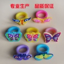 Child Finger Ring for Christmas PVC Decoration  (Mainland China)