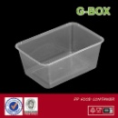 PP Food Container (China)
