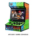 Arcade Game Console (Mainland China)