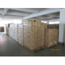 Container Loading Check (Mainland China)