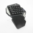 Gaming Keypad (Mainland China)