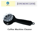 Coffee Machine Cleaner (China)