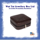 Jewellery Box (Hong Kong)