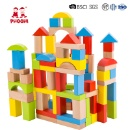 Building Blocks (Mainland China)
