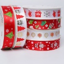 Christmas Satin Ribbon (Mainland China)