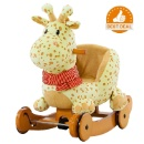 Giraffe Rocking Horse (Mainland China)