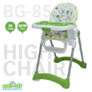 High Chair (Taiwan)