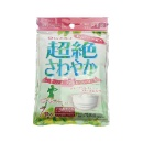 Easy Breath Supper Refreshing Mask (Japan)