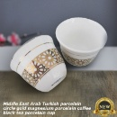 Porcelain Gold Ring Coffee Cup (Hong Kong)