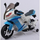 Kids Electric Motorcycle (China)
