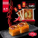 Spicy Buttery Hotpot Sauce Pack (Mainland China)