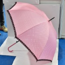 Umbrella (Mainland China)