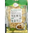 Organic Tremella (China)