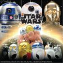 Star Wars Robot Ring Series (Hong Kong)