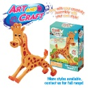 Art and Craft DIY Playset (Hong Kong)