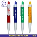 Ball Pen (Mainland China)