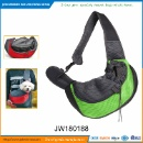 Pet Travel Bag (Hong Kong)