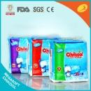 Ultrathin training pants Disposable Baby Diaper  (Mainland China)