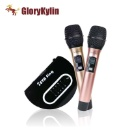 EVASing Home KTV Set WiFi Wireless Karaoke Microphone (Taiwan)