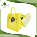 Plastic Packaging Bag (Mainland China)