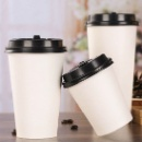 Paper Cups (Mainland China)