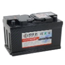 Graphene Vehicle Start Stop Battery (Mainland China)