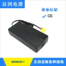 Electric Car Charger (Mainland China)