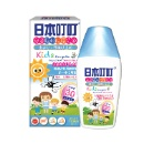 Kids Two-in-one Mosquito Repellent and Sunscreen  (Hong Kong)