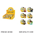 Blocks Playset (Mainland China)