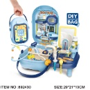 Doctor Play Set (Mainland China)