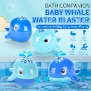 Plastic Water Blaster Whale Babies Bath Toy (Mainland China)