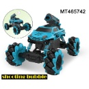 2 in 1 R/C Rock Crawler Stunt Car with Bubble Blaster and 360 Degree Movement (Blue) (Hong Kong)