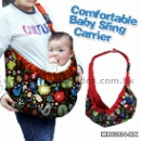 Comfortable Baby Sling Carrier (Hong Kong)