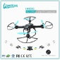 2.4G Large DIY Drone with camera and professional quadcopter (China)