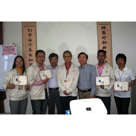 In-house Training and Consultation Service (Hong Kong)