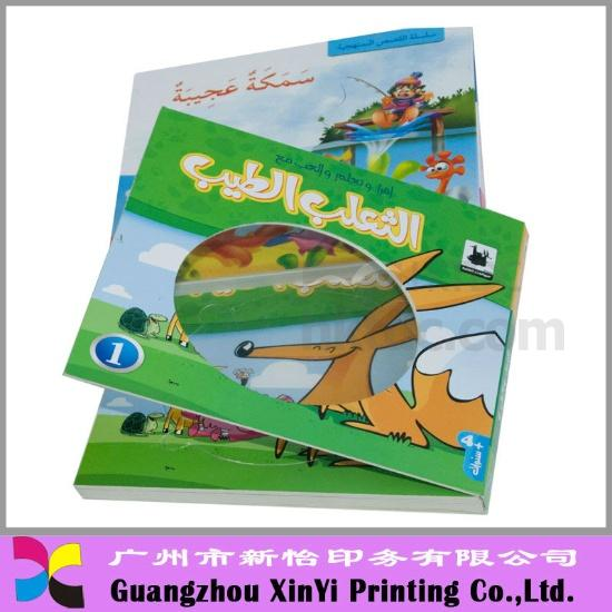 Children Bound Book (China)