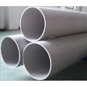 Astm A  Thick Wall Pipe (Hong Kong)