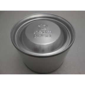 Tea Can/Metal Box (Hong Kong)