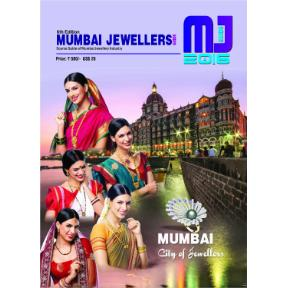 Mumbai Jewellers Guide (India)