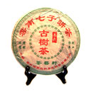 Puerh Tea Cake (Hong Kong)