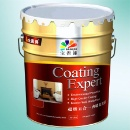 Latex Paint (China)