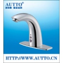 Automatic Faucet (China)