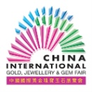 China International Gold, Jewellery & Gem Fair (Hong Kong)