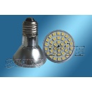 Dimmable SMD PAR20  (China)