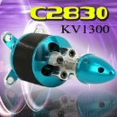 Outrunner Brushless Silver Blue C2830-1300kV Motor for Aircraft (Hong Kong)