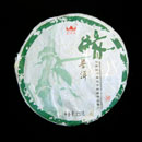 Pu-erh Tea Disk (China)