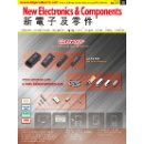 New Electronics & Components (Hong Kong)