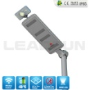 20W Lithium Battery All in One Solar Street Light Led Street Light (China)